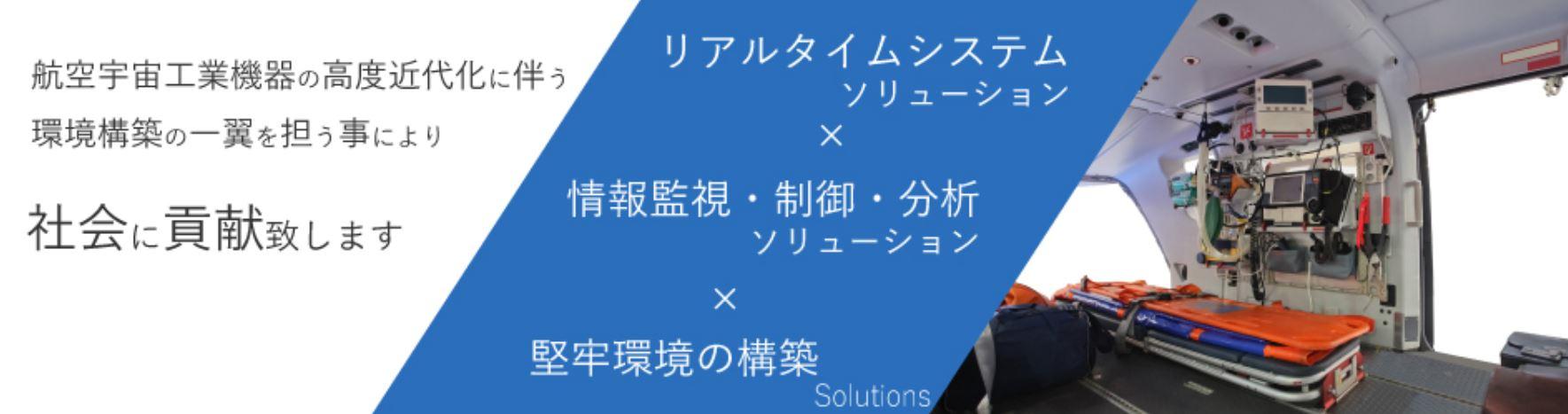 株式会社笹川製作所