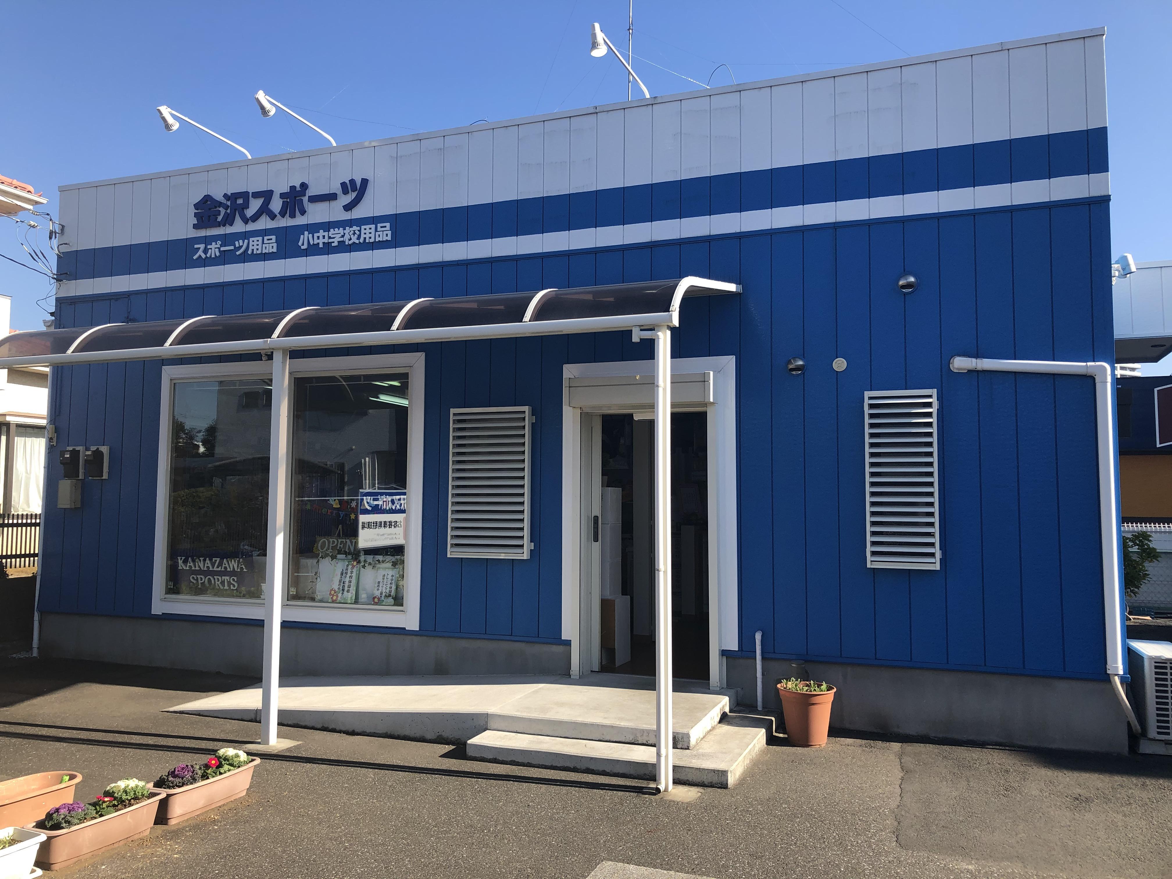 金沢スポーツ